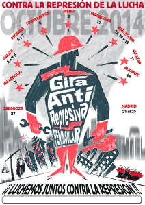 Cartel general Gira Antirrepresiva